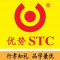 Stanley Tuition Centre (HQ) Picture