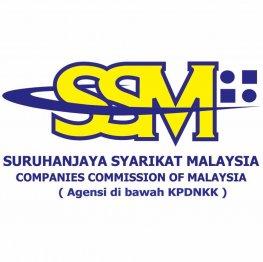 Suruhanjaya Syarikat Malaysia Ssm Kelantan Agensi Kerajaan In Kota Bharu