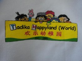 tadika happyland taman pelangi kindergarten in johor bahru