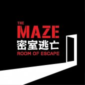 The Maze Escape Room Johor Bahru profile picture