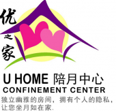 U Home Confinement Centre 优之家  business logo picture