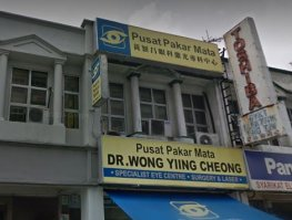 Wong Yiing Cheong Specialist Eye Centre, Ophthalmologist in