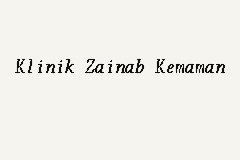 Klinik Zainab Kemaman business logo picture